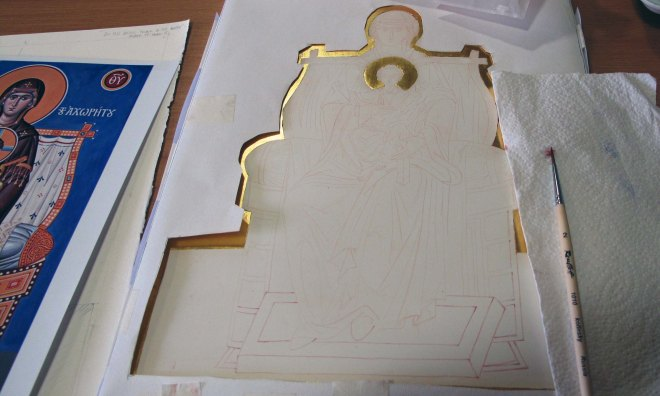 icon outline drawing
